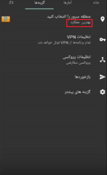 متصل شدن به اینترنت جهانی10